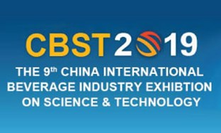 Meet Ecolean at China International Beverage Industry Exhibition on Science and Technology (CBST)