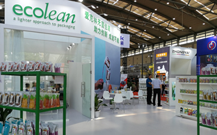 Driving innovation, making it possible - Ecolean at CDIA