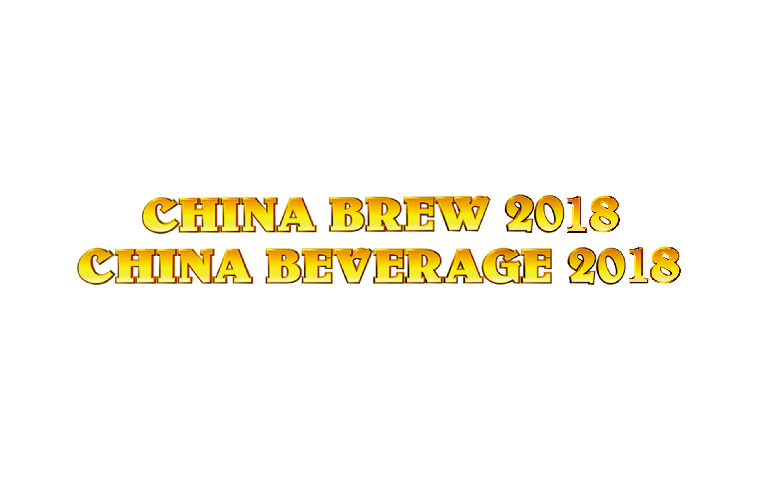 Meet us at CBB - China Brew, China Beverage